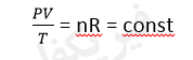 1 1 halat 4 معادله حالت ترمودینامیکی