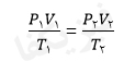 1 1 halat 5 معادله حالت ترمودینامیکی