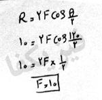 ph2 s1 2 baraiand 22 5 کمیت های برداری و برآیند بردارها 2