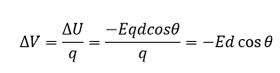 ph3 s2 4 potansiel 7 انرژی پتانسیل الکتریکی
