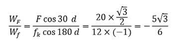 ph10 s2 kar 10 کار نیروی ثابت