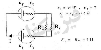 ph3 s3 jaryan movaled18 نیروی محرکه ی الکتریکی