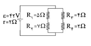ph3 s3 jaryan tavan 6 توان الکتریکی مصرفی مقاومت