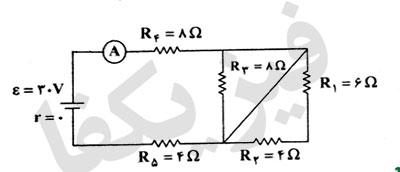 ph3 s3 jaryan moghavemat 19 به هم بستن مقاومت ها