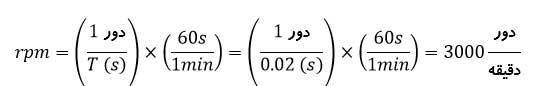 ph3 s2 circular 06 حرکت دایره ای یکنواخت
