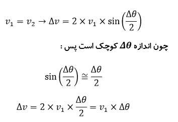 ph3 s2 circular 13 حرکت دایره ای یکنواخت