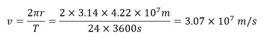 ph3 s2 gravitation 23 نیروی گرانشی